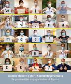 Coronaploeg Antonius Ziekenhuis Sneek: Samen staan we sterk!